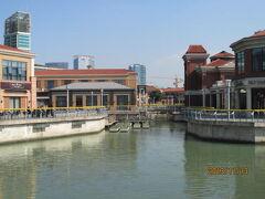 蘇州の文化博覧中心
