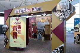 2012暮、マレーシア旅行記2(30:本文完)帰国、香港国際空港で航空機ウォッチ、セントレア国際空港へ