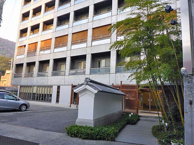 私の温泉宿100選~こんぴら温泉探索、貸し切り湯の宿・ことね(香川県)