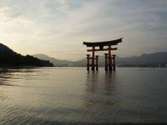 一宮巡詣~安芸(2013.11 広島①)