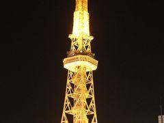 夜の栄 オアシス21 と名古屋祭り!【2012年10月20日】