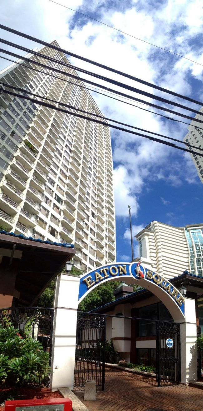 2013年11月18日ANA1062羽田00:30ーホノルル着17日12:40<br /><br />18日から10時〜14時まで22日までの20時間ロミロミを講習<br /><br />教室はSpring Sprit<br />Eaton Squareの4階にあります<br />宿泊は歩いて10分位にあるゲートウェイホテルにしました<br /><br />23と24日はお休みでしたがマッサージの手順の復習と予習で潰れました<br /><br />25日から29日は同じ時間帯で20時間をホットストーンを講習<br />卒業式でロミロミとホットストーンの卒業証書を頂きました<br /><br />ようやく、30日はホノルル美術館などに遊びに行きました<br />別途、クチコミをアップしています<br /><br />12月1日ANA1051ホノルル発10:55でNRTが翌日2日の14:50着<br /><br />充実したけど<br />疲れた旅でした
