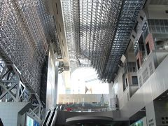 2013 「鉄道の日記念 JR西日本一日乗り放題きっぷ」で行く北琵琶湖 No1/3 JR京都駅