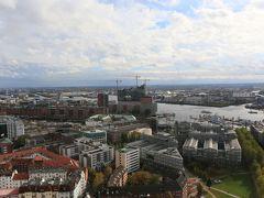 ハンブルクの旅行記