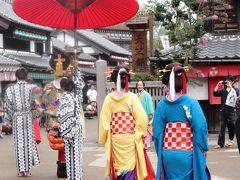 2013 SEP 江戸ワンダーランド! 「戦闘中」を観て日光江戸村に来た