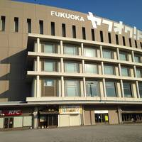 福岡旅行(ヤフオクドーム)