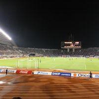 2013 広島遠征~陰陽からの隠岐へ旅【その3】ビッグアーチでサッカー観戦