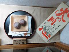 今年最後の朔日餅を買いに伊勢神宮へ