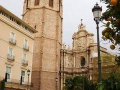スペイン第三の都市 バレンシア市街を散策 Vol7