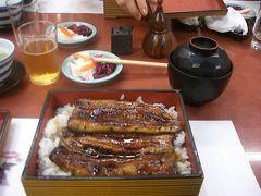 2010 夏 成田&横浜Holidays 成田編