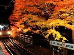 恐るべし!紅葉の京都~行列三昧~貴船ライトアップ♪貴船川に浮かぶ灯り♪編