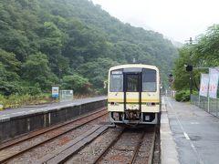 2013 広島遠征~陰陽からの隠岐へ旅【その5】備後落合から木次線の旅