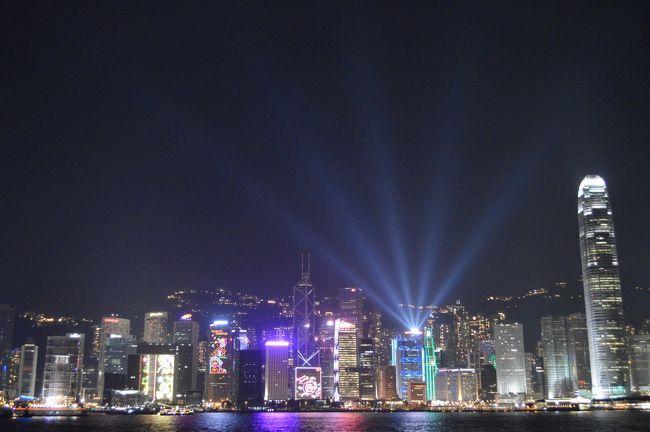 仕事の繁忙期を乗り越えて、ずっと行きたかった香港に行ってきました。<br />初ピーチ&初香港★<br />思いのままにプラプラし、リフレッシュ。<br />とってもいい思い出になりました。