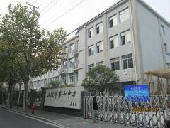 上海の下町・先棉祠街・永寧街