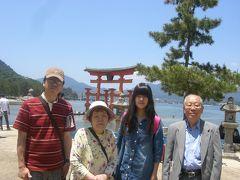 2010 初夏 W世界遺産の旅 2 安芸の宮島は厳島神社