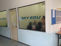 マレーシア留学でマンツーマンレッスンができるスカイエデュ!