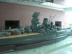 2010 初夏 W世界遺産の旅 3 広島~呉