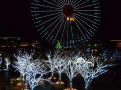 横浜みなとみらいは、クリスマス・イルミの宝庫④ よこはまコスモワールド~クイーンズパーク~クイーンズスクエア横浜のシンギングツリー