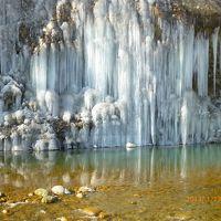 厳冬の木曽路「白川氷柱群」自然の造形美に驚嘆!