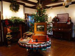 山手西洋館の世界のクリスマス 2013 ~イギリス館・山手111番館~