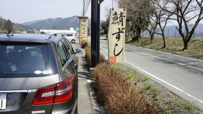 隠れた京都の名湯 丹後「木津温泉」へ湖西鯖街道から