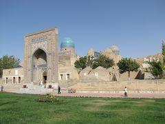 ウズベキスタンの旅(4)・・サマルカンドのウルグベク天文台跡とシャーヒ・ジンダ廟群、シャブスキー・バザールを訪ねて
