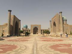 ウズベキスタンの旅(5)・・サマルカンドのレギスタン広場とアミール・ティムール廟、アフラシャブ考古学博物館、アフラシャブの丘を訪ねて