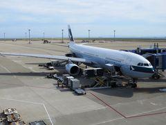 2013夏、中国旅行記23(1):7月19日:出発、セントレア国際空港から香港国際空港へ、香港で3泊したホテル