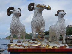 2013夏、中国旅行記23(3):7月20日(2):香港、レパルス・ベイ、天后廟、賑やかな神様たちの光景