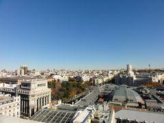 De Madrid al Cielo マドリードから天国へ