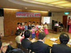 日本で育つ朝鮮族の子供達 在日朝鮮族女性会の挑戦