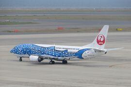 2013春、インドネシア旅行記2(1)出発、セントレア国際空港からシンガポール・チャンギ国際空港へ
