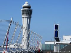 2013春、韓国旅行記26(1):4月8日(1):出発、セントレア国際空港から金海(キメ)国際空港へ、陸路慶州へ