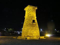 2013春、韓国旅行記26(2):4月8日(2):慶州、天文台の夜景、半月城の夜桜、慶州のホテル