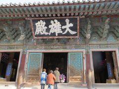 2013春、韓国旅行記26(5):4月9日(3):慶州、仏国寺、大雄殿、石塔、石段、観音殿、釈迦牟尼像