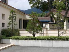 2008夏 箱根ハイランドホテル 温泉&フレンチ
