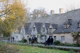 2013晩秋、イギリス旅行記2(10):11月30日(8):コッツウォルズ地方、情緒豊かなバイブリー村、アーリントン・ロー