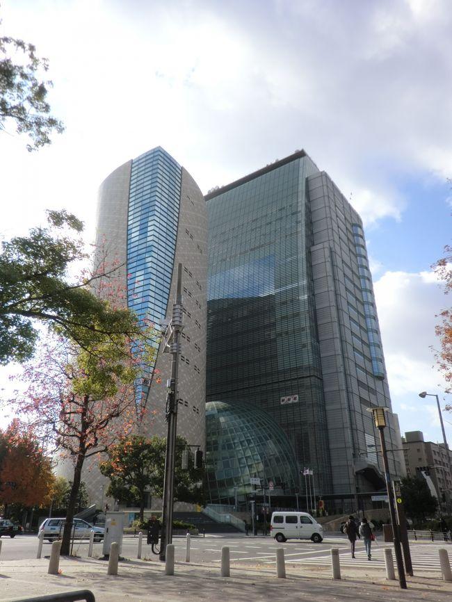 大阪府の歴史講座に参加できることになり NHK大阪放送局に隣接の「大阪歴史博物館」に出かけた。<br />地下鉄谷町線又は中央線「谷町4丁目駅」で下車すると大阪市馬場町交差点。東筋向いは、今年既に2度訪れている大阪城公園である。<br /><br />博物館一階のレストランでランチを済ませ講座の受付開始までの時間を「西の丸庭園」巡りに充てた。西の大手門、多門櫓を入って西の丸公園辺りを歩く。 折から黄葉真っ盛りで青空に映えて天守閣の金色が美しく輝き、外国人の姿も散見された。木々の間から天守閣が見えるあたりで踵を返し会館に戻ったので今回も本丸はお預けとなったが....<br /><br />講座は「江戸時代の道頓堀〜400年前の都市開発」と題して学芸員の方がスライドや資料を駆使して興味深い研究成果を披瀝され、大いに認識を新たにした。たっぷりと講義を聴いた後6階からエレベーターで一気に10階へ。10階から順に7階まで降りつつ「古代〜近世」の歴史を体感する壮大な展示スペースを見学した。6階から下は特別展示室、講座室、研修室、学習情報センター、レストラン、ミュージアム、更には「難波の宮」地下遺跡へと続く。<br /><br />去年から始まっている講座らしく是非来年も参加したいと思うほど充足感を覚えた。