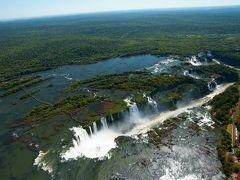 遠路はるばるブラジルの旅 イグアスの滝篇