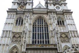 2013晩秋、イギリス旅行記2(22):12月2日(3):ロンドン、バッキンガム宮殿、ウェストミンスター寺院