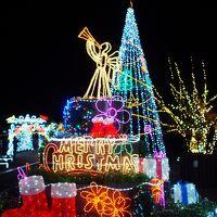 <山陰&山陽・ご縁旅・番外編> ☆山陰からの・・・メリークリスマス~☆