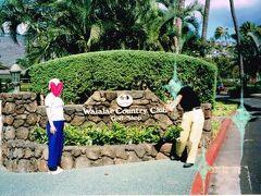 ミレニアムをハワイで!!20世紀最後の日(2000年12月31日)オアフ島内観光!
