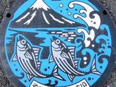日本沿岸歩き魚との出会い