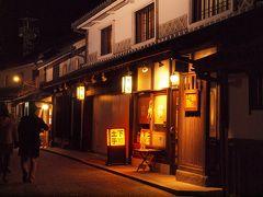 夜の倉敷美観地区 おかやま地ビール市場 蔵びあ亭で岡山地ビール飲み比べの旅