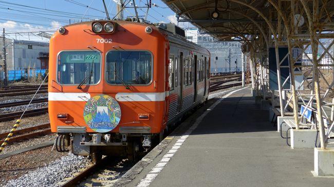 岳南電車とは、JR吉原駅から岳南電車に乗り換え終点「岳南江尾」まで、10駅・9.2km、片道21分の路線。<br />地元(富士市)にいながら、実はまだ乗ったことがなかった。<br />今日、初めてこの路線に乗る訳だ。<br />今回はこの電車旅と沿線ウォーキングを試みた。<br /> なお、岳南鉄道の1日乗り放題は700円で、これは往復の運賃と同額。<br />早速購入し、それでは出発!
