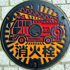 日本全国の消火栓を訪ねて