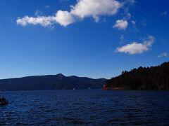 時間待ちで・・・芦ノ湖畔の元箱根港付近の散策。