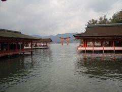 201312-12_広島県宮島に行ってきました Miyajima / Hiroshima
