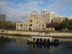 201312-13_広島・平和記念公園に行ってきました Hiroshima Peace Memorial Park / Hiroshima