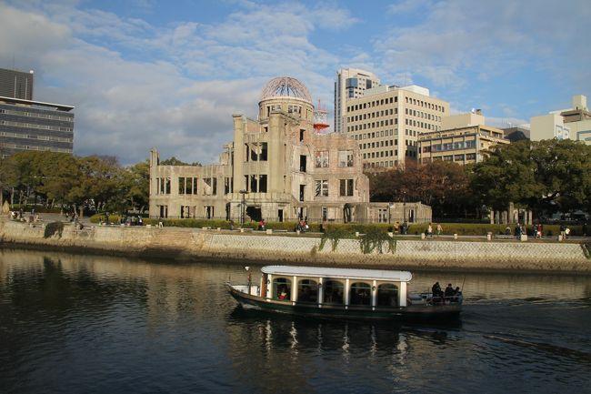 広島に行ったついでに平和記念公園に行きました。ここも高校の修学旅行以来の訪問でしたが、行くと厳かな気持ちになりますね。平和の大切さを考えさせられます。